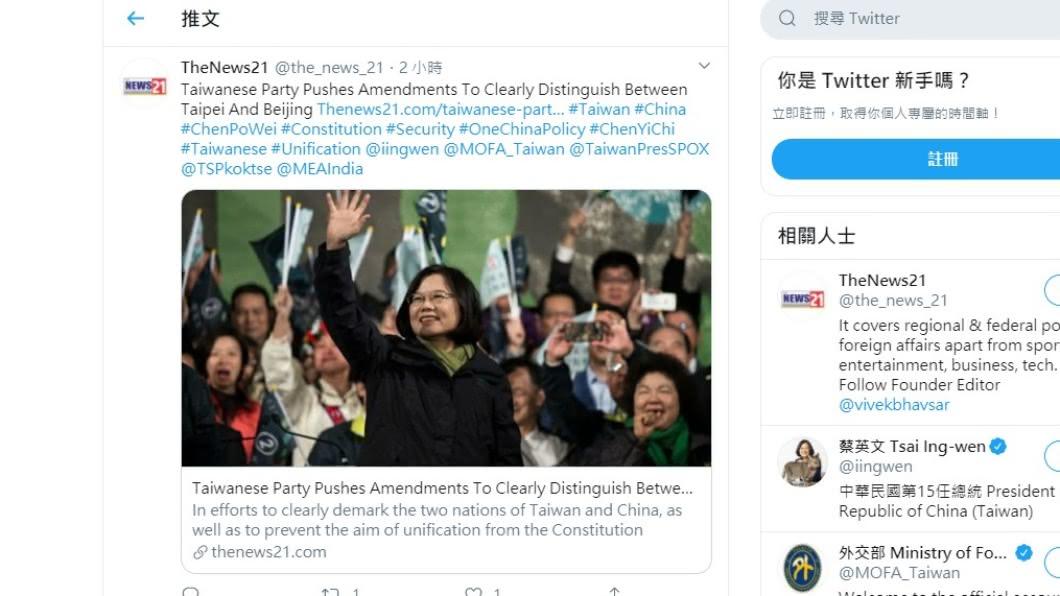 印媒發表第二篇台印系列報導,稱未將台灣納入一中定義。(圖/翻攝自TheNews21推特) 印媒不畏陸壓迫再報導! 稱未將台灣納入「一中」