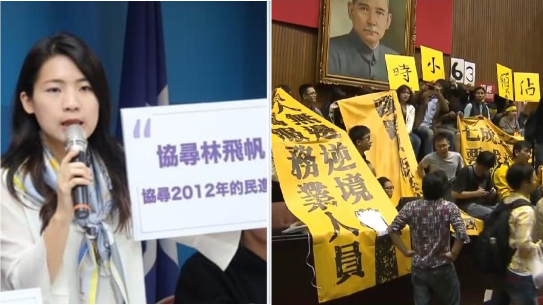 2014年太陽花學運占領立法院。(圖/翻攝自徐巧芯臉書、TVBS資料畫面) 支持7年級生抗議「高房價低薪水」!她憶嘆:綠營賣夢想