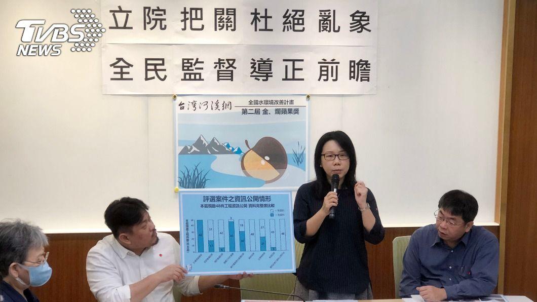 (圖/中央社) 前瞻水環境改善計畫 民團批太多人工設施破壞生態