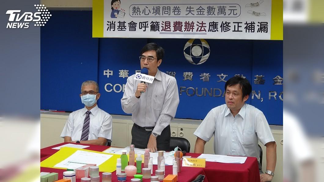 (圖/中央社) 填問卷冤枉花萬元買化妝品 消基會接獲45件申訴