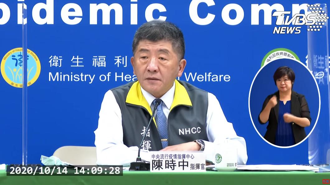 對於國台辦稱台灣防疫有漏洞,陳時中表示恐怕言過其實。(圖/TVBS) 4例自台移入…國台辦疑台防疫漏洞 陳時中:言過其實