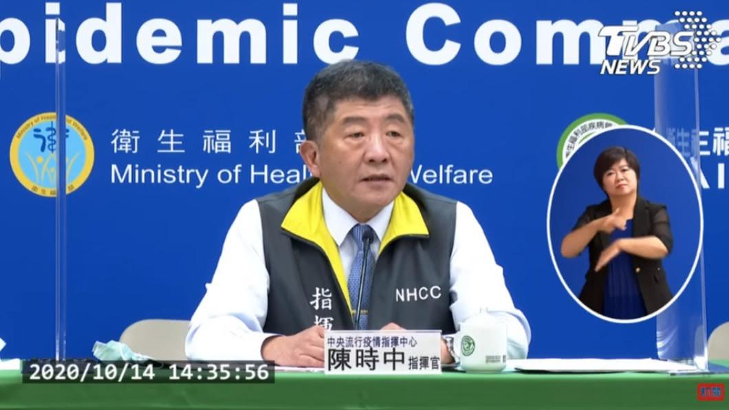 指揮中心指揮官陳時中(圖/TVBS) 東洋BNT疫苗冷鏈問題 陳時中:預計本週決定解方