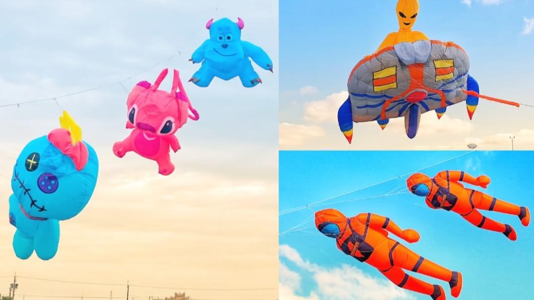 可愛卡通人物造型風箏將於週末登場。(圖/桃園市政府觀光旅遊局提供) 可愛卡通人物高掛天際 「桃園國際風箏節」週末登場