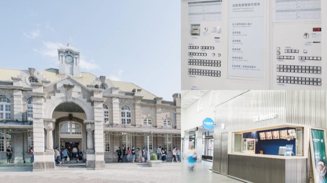 台灣設計展於新竹最矚目莫過於火車站的改造。(圖/台灣設計研究院、台鐵提供) 好似到日本!新竹車站大改造 首間日系台鐵便當營運