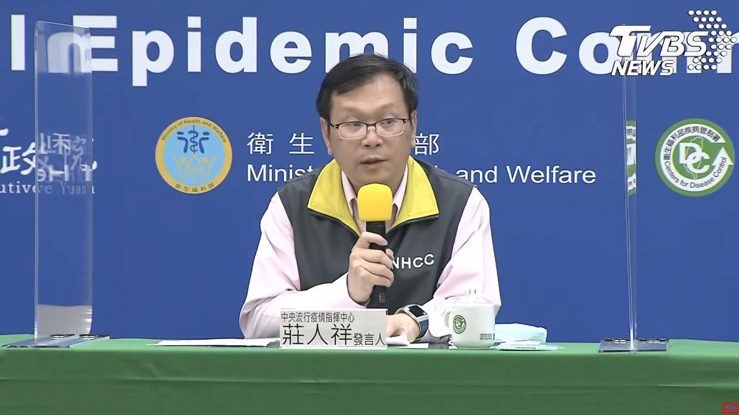 公費流感疫苗10天就打了250萬劑,疾管署副署長莊人祥表示正和廠商接洽。(圖/TVBS) 公費流感疫苗10天打掉4成 莊人祥:追加恐有難度