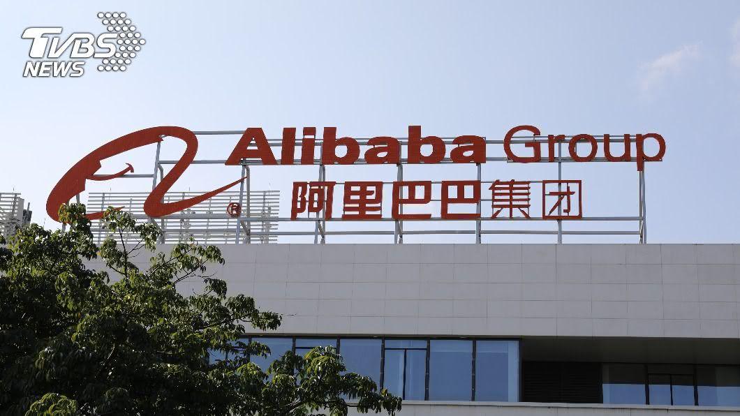 中國電商阿里巴巴集團。(示意圖/shutterstock 達志影像) 淘寶台灣停止營運 阿里巴巴:在台業務一切如常