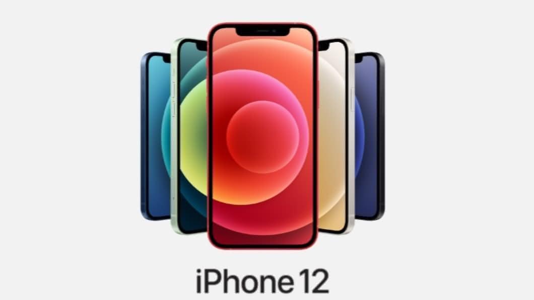 不少電信商將於iPhone12開賣當天加碼優惠。(圖/翻攝自蘋果官網) 新iPhone12週五開賣 電信商加碼優惠拚買氣