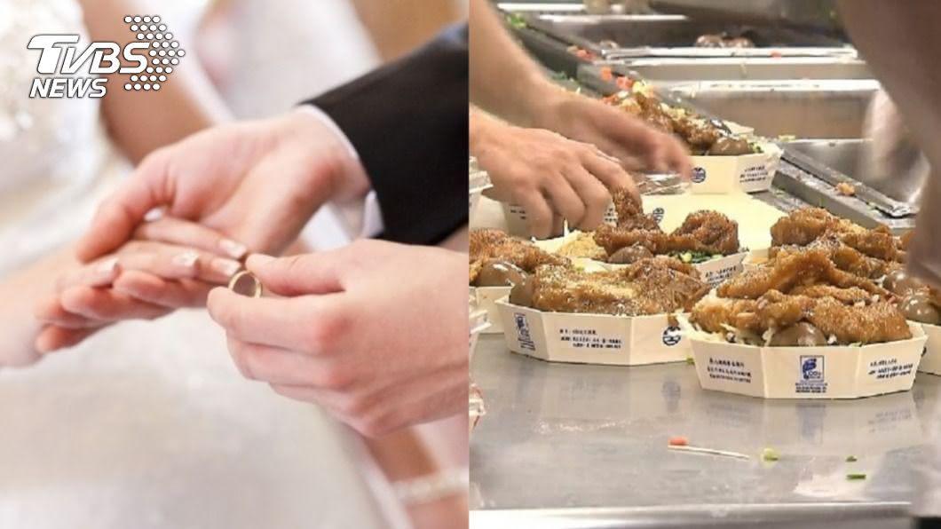 台電聯合婚禮傳出午宴將發放便當給賓客。(示意圖/Shutterstock達志影像、TVBS資料畫面) 聯合婚禮「午宴吃便當」 台電急滅火:每對補貼2千