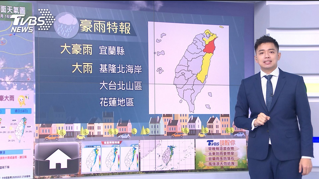 Photo/TVBS goes out with umbrella to add clothes!  The northeast is wet and cool, and the temperature difference between the south and the south is large