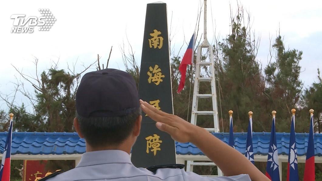 (圖/TVBS) 東沙包機中途折返 海巡署:有規劃運輸備援計畫