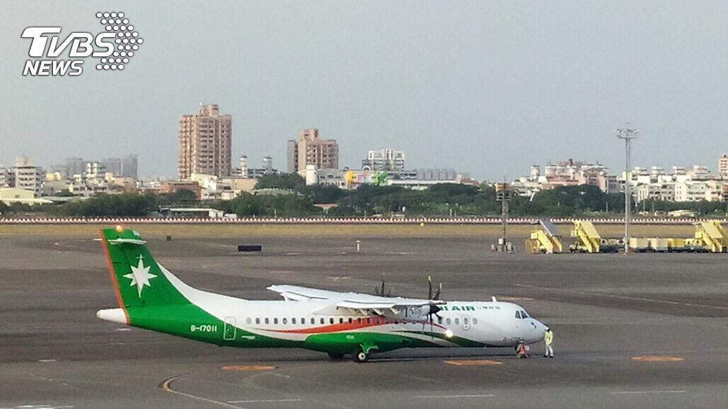圖為立榮ATR72-600同型機。(圖/中央社) 立榮東沙包機事件 港民航處:台灣取消進入請求