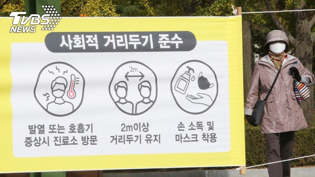 (圖/達志影像美聯社) 韓國新增確診數明顯下降 當局關注高齡染疫狀況