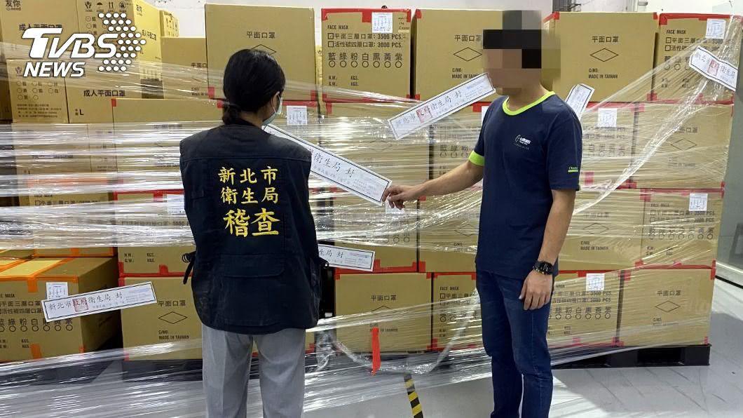 (圖/中央社) 國家隊康匠擅製醫療口罩 經部:持續輔導工廠完備程序