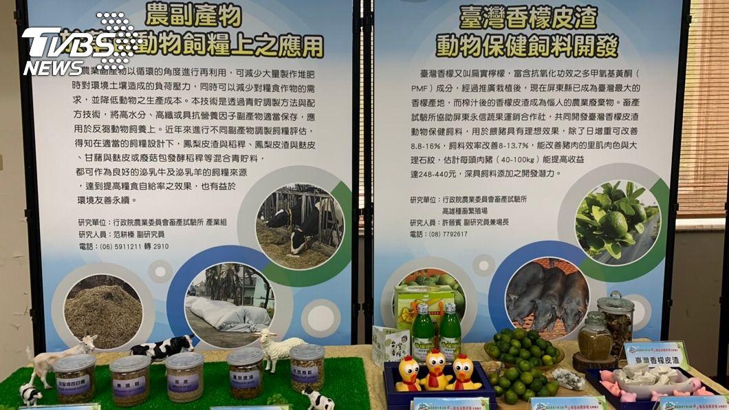 畜試所長指出,有些農業剩餘資可回收再利用。(圖/中央社) 芒果仁、豬內臟再利用 減少糧食浪費加值技術發表