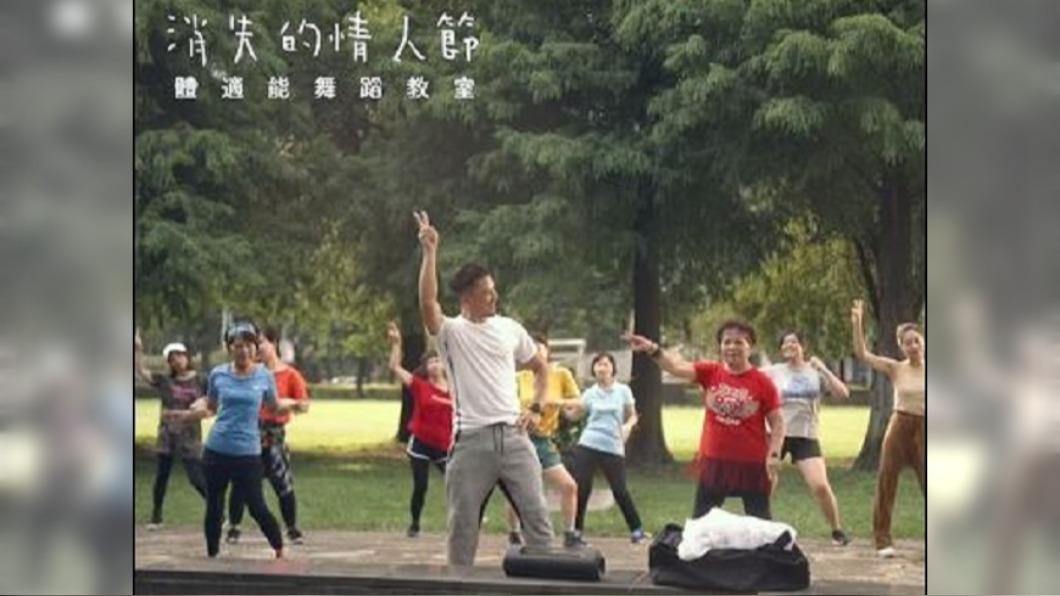《金罵沒ㄤ》2.0版 廣場舞「泰國蝦」教學夯