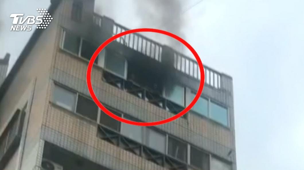 救命!好燙!10樓住宅火警 2大2小躲陽台呼救
