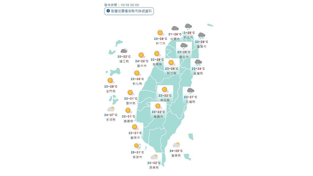 周日雨勢更明顯! 基隆、大台北山區、宜蘭防大雨