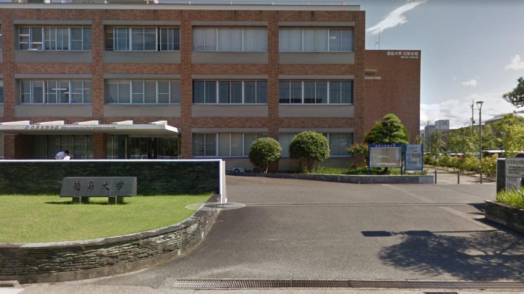 日德島大學群聚感染9人確診 掌握32名接觸者