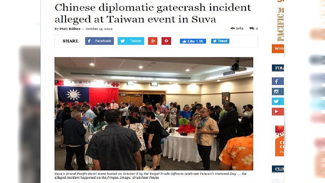 (圖/翻攝自Asia Pacific Report網頁) 陸外交官戰狼變流氓 闖我駐斐濟代表處國慶酒會打傷人