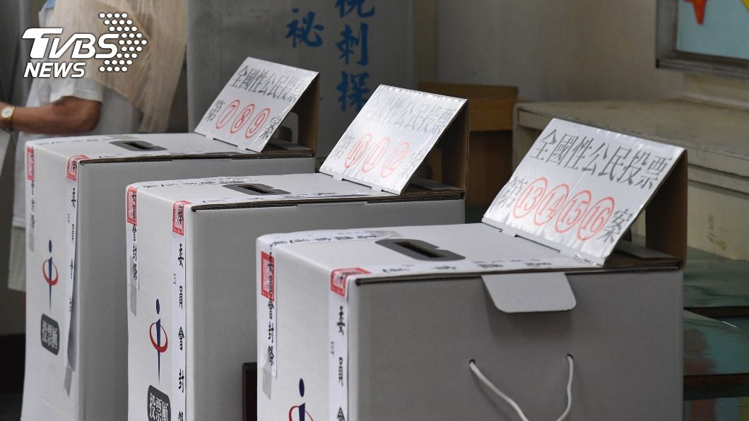 (圖/中央社資料照) 107年九合一選舉綁公投 李進勇:真的是惡夢