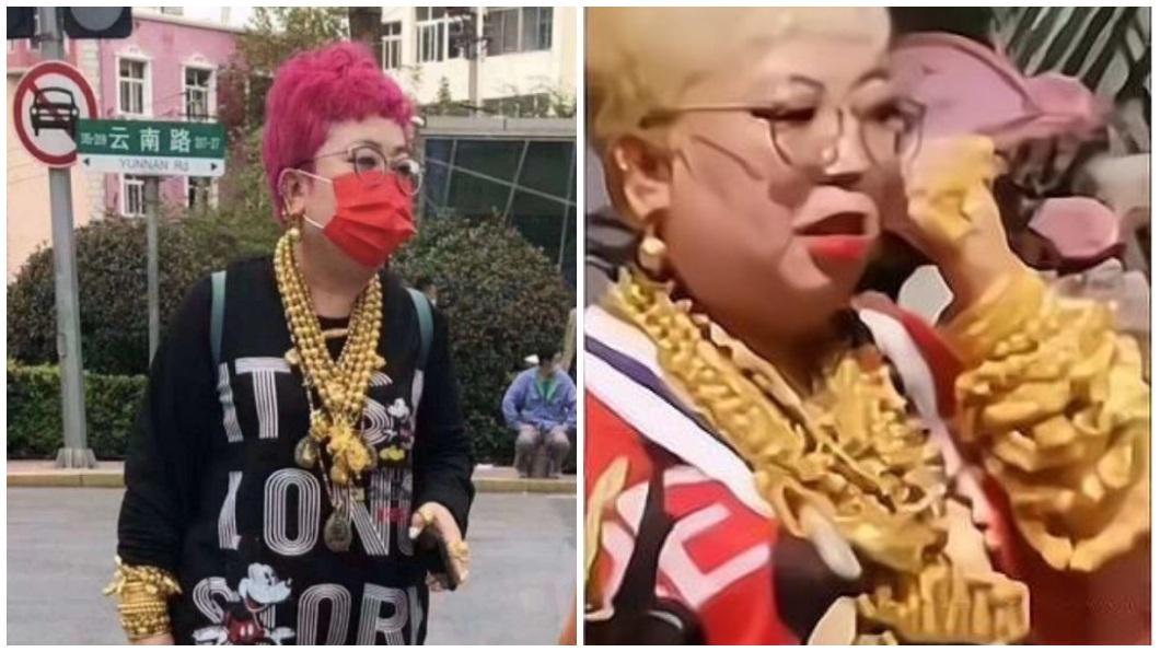 山東青島近期出現一名戴著滿滿金飾、造型非常誇張的大媽。(圖/翻攝自微博) 霸氣大媽有錢愛炫富?戴千萬金飾上街做新冠篩檢