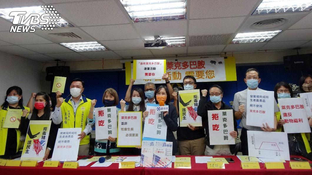(圖/中央社) 憂心食安問題 消基會連署拒吃萊劑「11月上街抗議」
