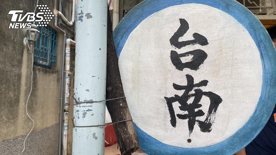 圖/TVBS 台南只有牛肉湯?在地人曝「巷仔內美食」:便宜又好吃