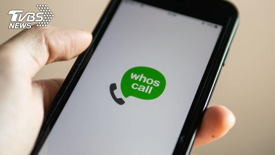 網友表示自己對於保險推銷的來電不堪其擾。(示意圖/shutterstock達志影像) 掛「保險推銷電話」不近人情? 知情人士曝:幫大忙