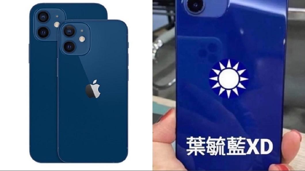 iPhone12主打藍色的實體機,讓不少網友崩潰喊有色差。(圖/翻攝自葉毓蘭臉書、蘋果官網) iPhone12「夜鬱藍」淪地雷色?撞名本尊回應了