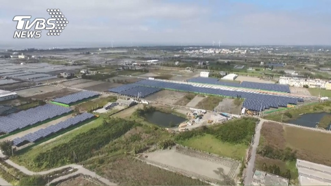 (圖/TVBS資料畫面) 污染農地改種電再利用 環保署補助每公頃40萬元