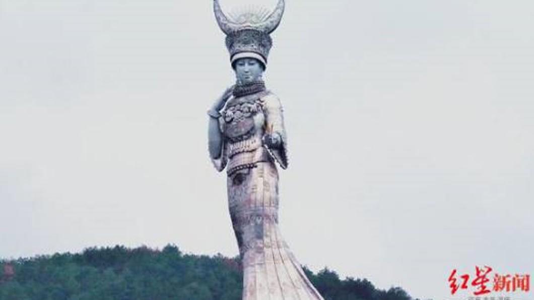 (圖/翻攝自紅星新聞) 又見貧困縣豪華工程 貴州苗族女神像耗資3.7億