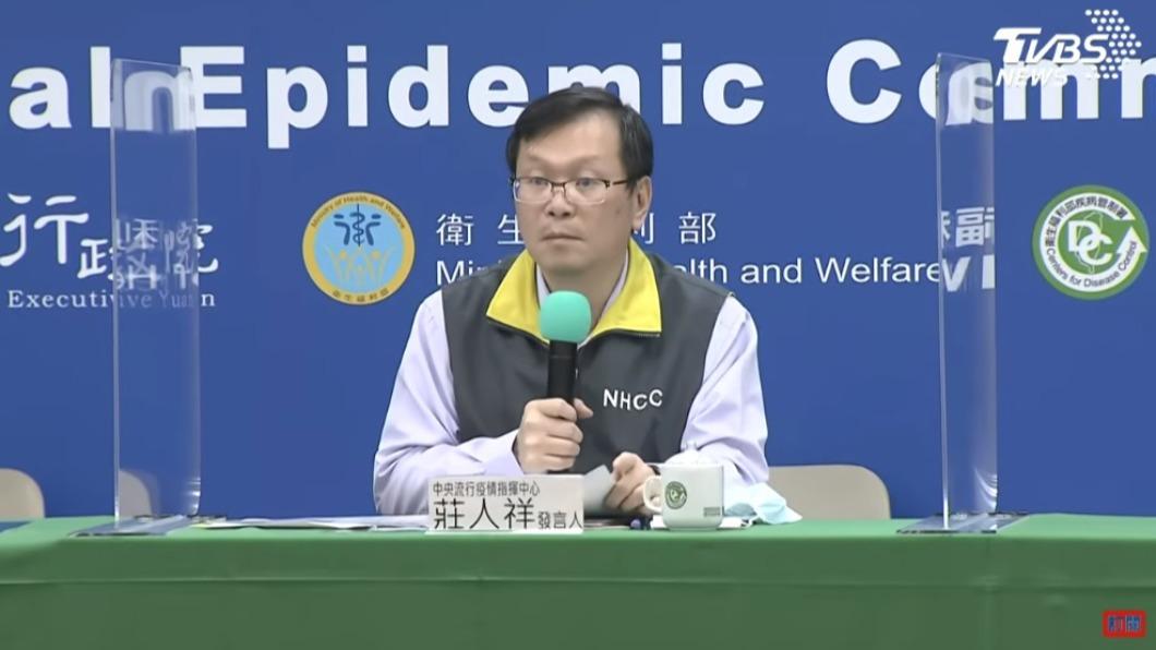 疫情指揮中心發言人莊人祥。(圖/TVBS) 辦跨年? 莊人祥:有不明原因本土病例才集會管制