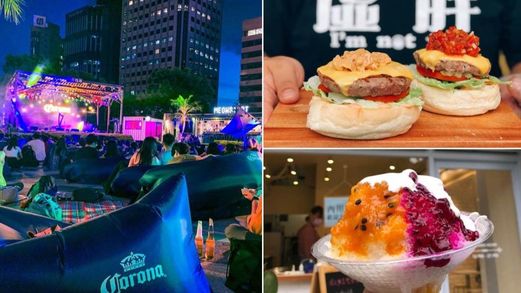 本週六(10/24)台北將於 統一時代百貨台北店舉辦「Corona弛放音樂節」。(圖/翻攝自「Funtasty 有趣市集」臉書) 週末chill!台北音樂派對 聽覺味覺一次滿足
