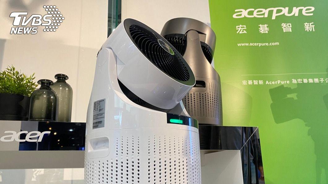 宏碁推出空氣清淨機,擴展事業版圖。(圖/中央社) 宏碁擴大新事業布局 陳俊聖:不能只有PC