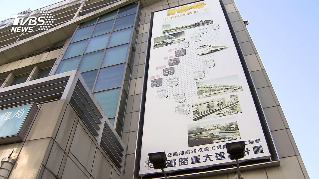 圖/TVBS 台鐵爆弊案!招標護航建商 4官商30萬交保