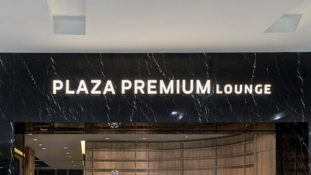 (圖/翻攝自Plaza Premium Lounge臉書) 領紓困補助卻逼退員工? 桃機環亞貴賓室否認