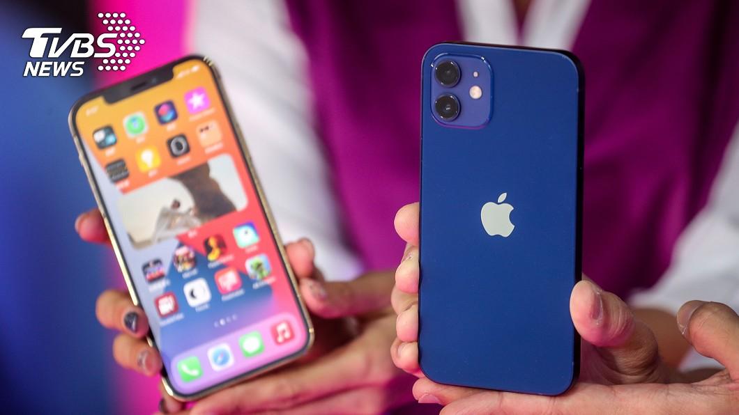 電信商看好iPhone 12將迎來史上最大換機潮。(圖/中央社) 為了iPhone 12升5G? 達人:可考慮買空機