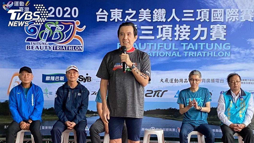 前總統馬英九熱愛運動,年屆7旬仍保持體態。(圖/TVBS) 馬英九參加三鐵半程賽 自信撂「比我慢的移送法辦」