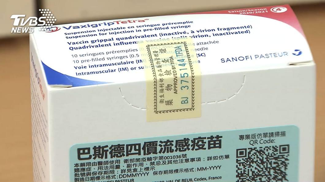 圖/TVBS資料畫面 快訊/確認安全! 新加坡宣布「恢復施打」賽諾菲疫苗