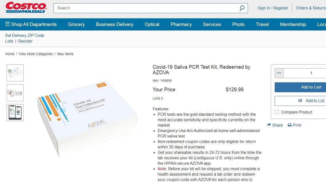 (圖/翻攝自好市多官網) 美好市多售「新冠篩檢盒」 民眾可在家檢測
