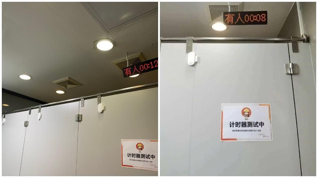 大陸知名企業「快手」傳出在廁所裝設計時器,藉此掌握員工上廁所的時間。(圖/翻攝自微博) 懷疑員工趁機偷懶?企業在廁所裝「計時器」監控