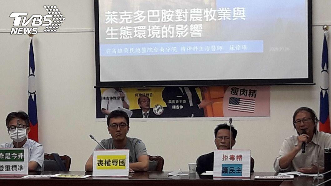 (圖/中央社) 反瘦肉精美豬進口 民團盼與陳吉仲辯論