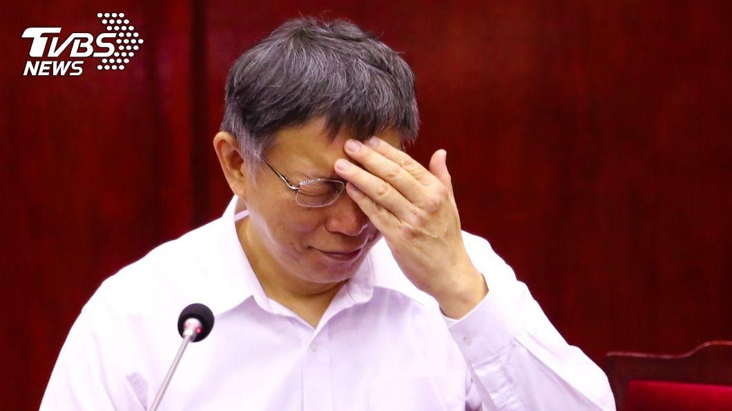 台北市長柯文哲。(圖/中央社) 挨批「大巨蛋從弊案變政績」 柯文哲:我是來善後的