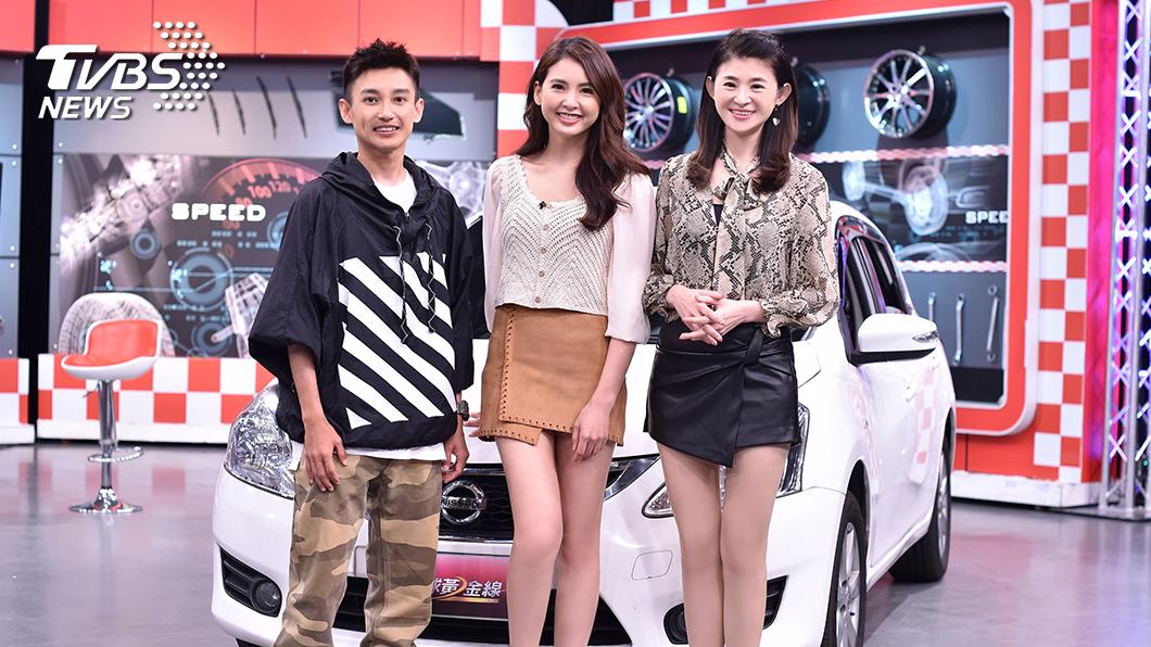 TVBS《地球黃金線》(左起)來賓Eason、韋汝、主持人蘇宗怡。圖/TVBS 整台車衝下階梯!Eason開車驚魂耍特技?