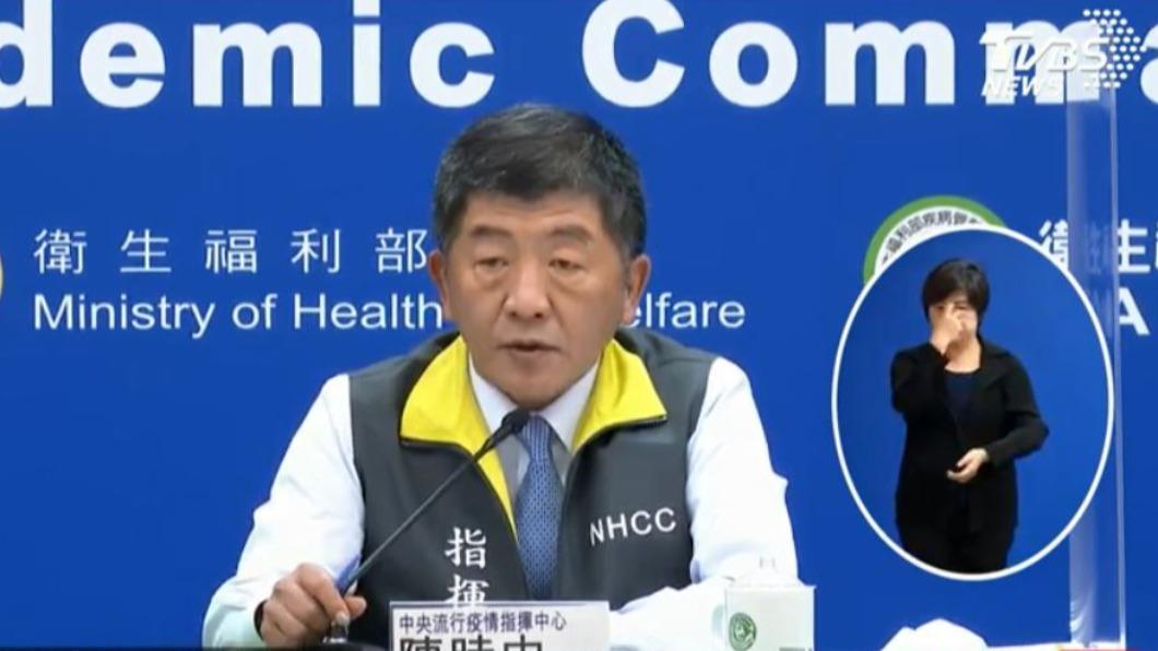 (圖/TVBS) 台灣輸出病例+3 日、泰檢出自台入境陽性個案