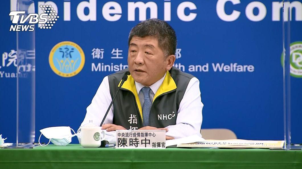 (圖/TVBS) 檢體拿錯導致誤判 指揮中心:江蘇台商移出染疫名單