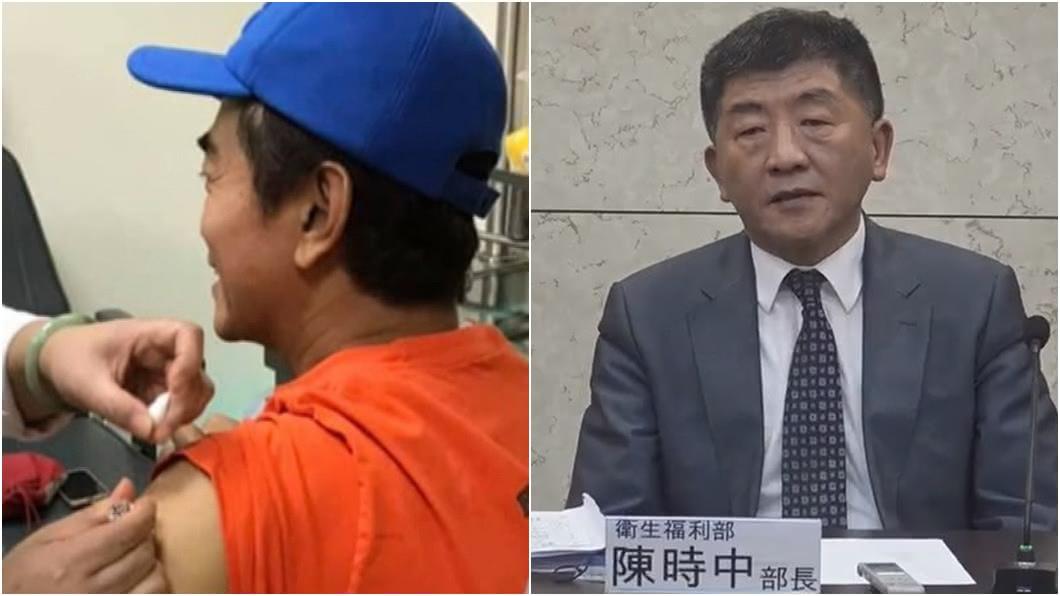 (圖/翻攝自吳宗憲臉書、TVBS資料畫面) 憲哥、女星接連怨「打疫苗後頭暈」 陳時中說話了