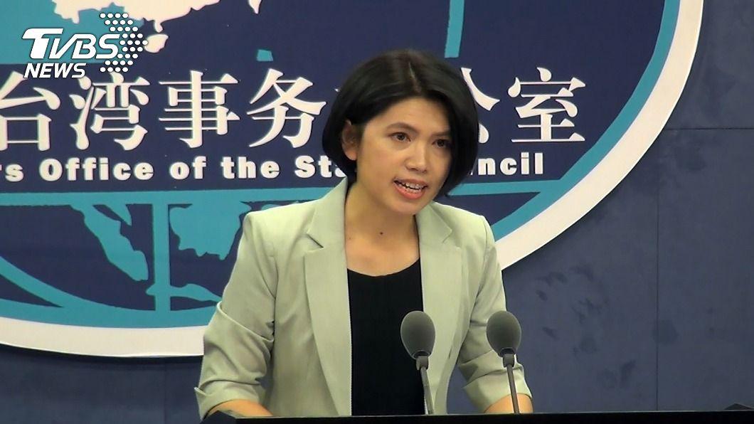北京稱「嚴懲台獨頑固分子」 陸委會:遠離普世價值