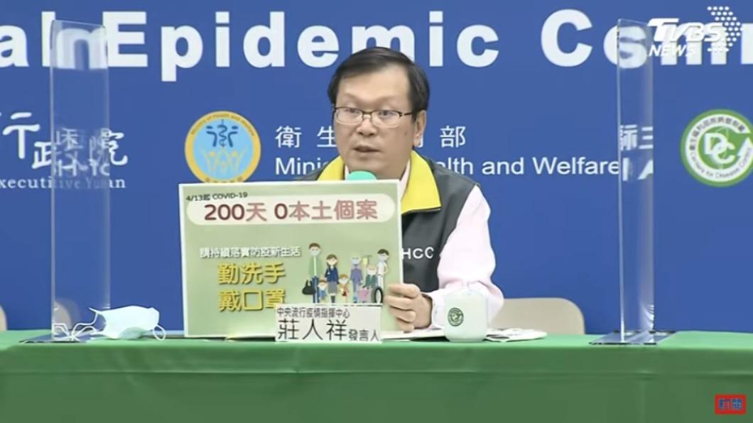 (圖/TVBS) 台增3例新冠肺炎境外移入 連200天沒本土個案