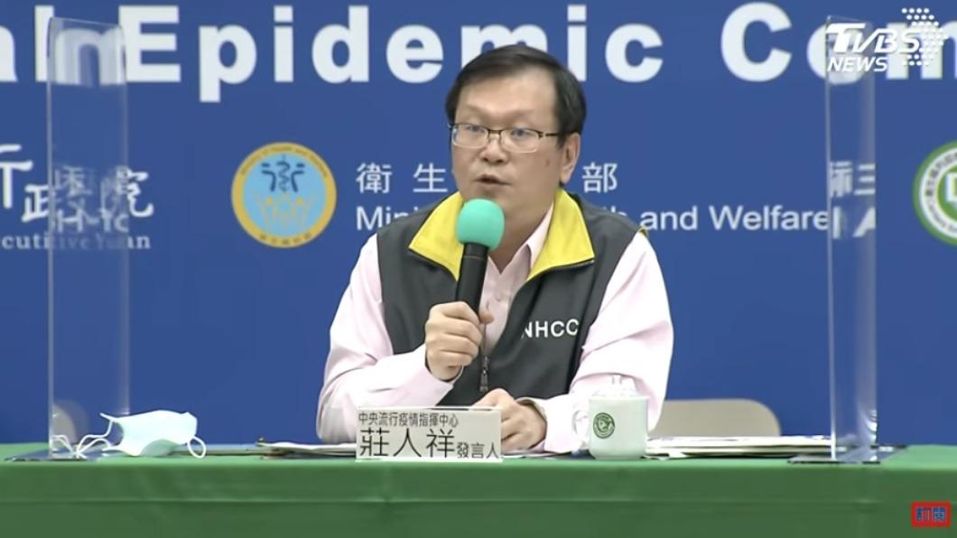 (圖/TVBS) 檢體錯置誤診染新冠肺炎 指揮中心向江蘇台商致歉